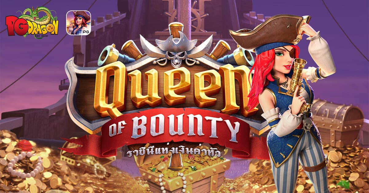 Queen-of-bounty-pgslot